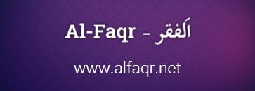 www.alfaqr.net