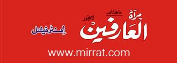 www.mirrat.com
