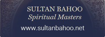 www.sultanbahoo.net
